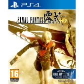 Square Enix PS4 Final Fantasy Type-0 HD